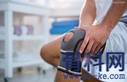 膝关节韧带受伤这些治疗方法都能帮上忙