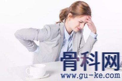 头痛竟与颈椎病有关?
