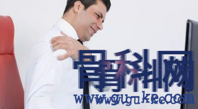 颈椎疼痛九个方法缓解颈椎病