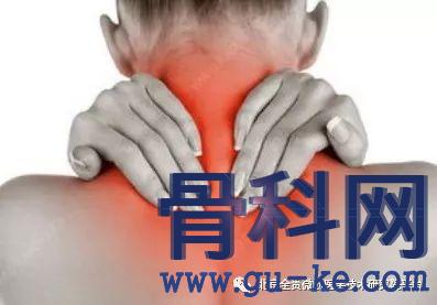 你了解什么是颈椎病吗?