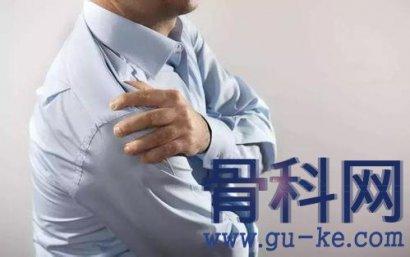肩周炎是怎么引起的,有哪些因素?