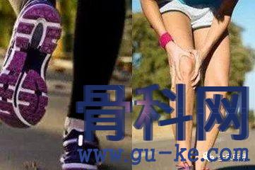 膝关节疼痛是怎么回事,正确处理方法有哪些?