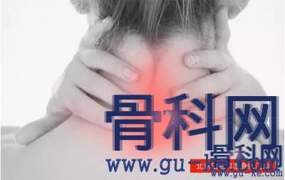颈椎痛怎么办,有什么办法可以缓解?
