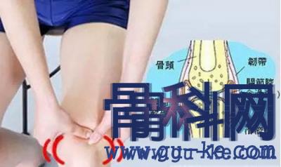 关节损伤为何易致风湿性关节炎,如何护膝正姿防风湿性关节炎?