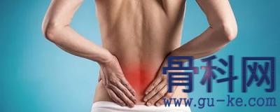 腰间盘突出钙化什么意思?要怎么治疗?