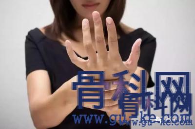 经常手麻需警惕哪些疾病?一套缓解手麻操,解决手麻问题!