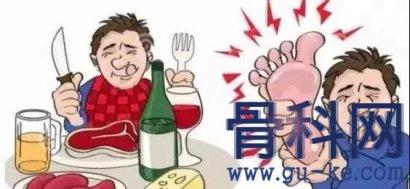 什么蔬菜有降尿酸作用,可有效防治痛风?