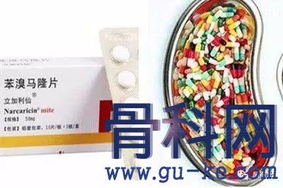 痛风长期吃苯溴马隆降尿酸,到底会不会伤肾?