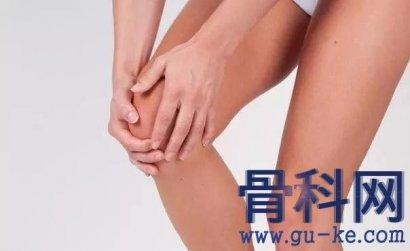 膝关节炎的危害有哪些,膝关节疼痛有几种类型?