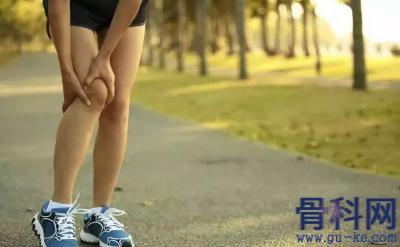 膝关节受伤后能走能跑就没事了?