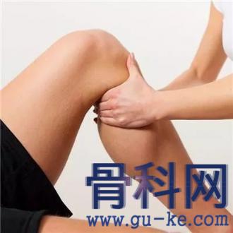 什么是膝关节的三层保险?