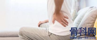 得了腰椎间盘突出症必须做手术吗?