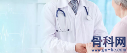 颈椎病该手术却不手术会有哪些危害?颈椎病手术拖延的危害!